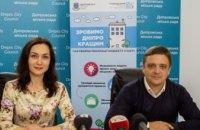 В Днепре начато голосования за проекты инициативного (партисипаторного) бюджетирования
