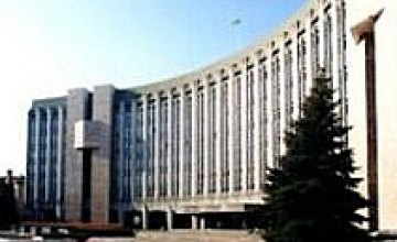Депутаты Днепропетровского горсовета тестировали отремонтированный сессионный зал