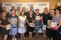 В Днепре создана Шевченковская районная организация ПП «За життя» (ФОТО)