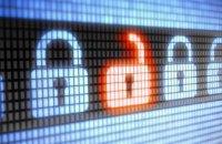 Киберполиция призывает граждан сообщать о незаблокированных ВК и ОК