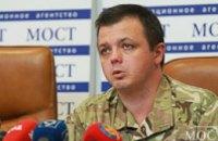 Новую систему безопасности в Украине нужно строить не только на поле боя, - Семен Семенченко