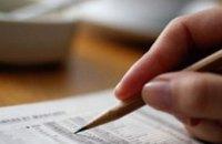 В Днепропетровской области задекларировали 2,3 млрд грн доходов