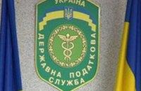 Украина - лидер в СНГ по уменьшению количества налоговых проверок