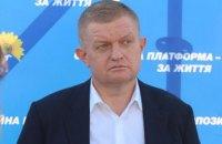 Алексей Лещенко: «ОПЗЖ - это Всеукраинский проект, который находит поддержку практически во всех регионах нашей страны»
