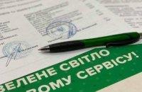 Скоро жители Терновки, Томаковки и Межевой смогут зарегистрировать автомобиль и поменять удостоверение водителя в местном ЦНАПе