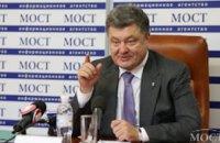 Порошенко просит Конституционный суд вернуть Януковичу звание Президента Украины