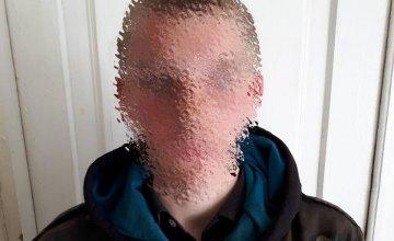 В Новомосковске 18-летний парень бил прохожих по головам и отбирал планшеты и деньги