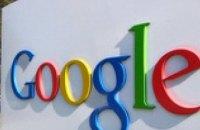 Еврокомиссия начала расследование против Google