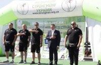 «Пусть победит сильнейший» Борис Филатов поздравил участников чемпионата Украины по стронгмену, проходящего в Днепре