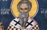 Сегодня православные чтут память священномученика Панкратия Тавроменийского