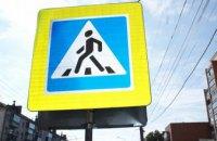 В Каменском мужчина сбил трёх людей на пешеходном переходе: разыскиваются свидетели ДТП