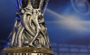Сегодня «Днепр» узнает соперника в плей-офф Лиги Европы