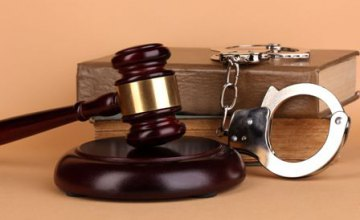В Днепре уволили судью за фиктивное разбирательство