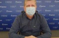Актуальные данные по заболеваемости COVID-19 в Днепре
