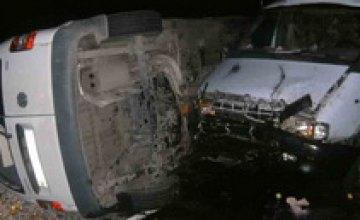 На запорожской трассе в результате ДТП 4 человека погибли и 3 получили телесные повреждения
