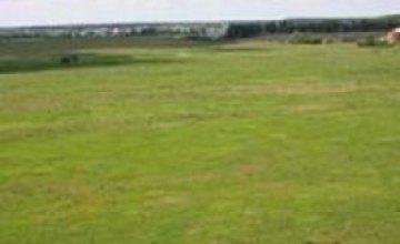На Днепропетровщине ООО заняло земельный участок стоимостью более 211 млн грн, предоставленный в пользование психоневрологическому интернату