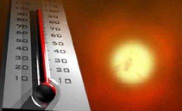 В Днепропетровске зафиксировали температурный рекорд