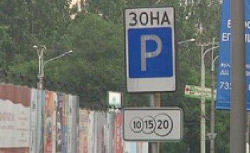 ГАИ поймало главного парковщика города на нарушении правил парковки