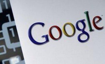 Первые ноутбуки от Google появятся уже в 2011 году