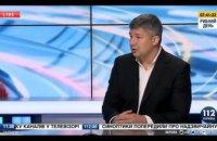 Сергей Никитин: «За скандалом с Венедиктовой должно последовать разбирательство и смена генпрокурора»