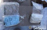 Житель Павлограда получил посылку от знакомого с психотропными веществами
