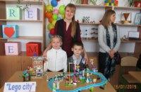 В Васильковской школе №1 открыли современный STEM-центр