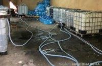 На Киевщине торговали водкой, сделанной на основе жидкости для мытья стекол (ФОТО)