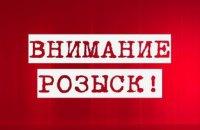 На Днепропетровщине разыскивают несовершеннолетнюю девушку