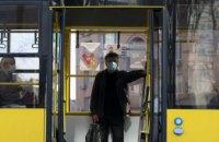 Карантин в Днепре: как получить спецбилет в общественный транспорт, и кто может им пользоваться