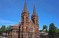 Интересная Днепропетровщина: костел Св. Николая в Каменском