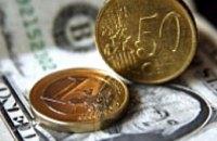 Официальный курс валют на 16 августа