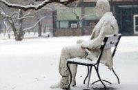Синоптики обещают похолодание в Украине: местами пройдет мокрый снег