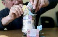 С 1 апреля более чем 54 тыс. работающих пенсионеров получили прибавку к пенсии