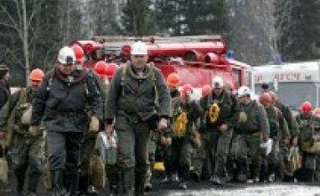 Спасатели подняли на поверхность еще 9 шахтеров