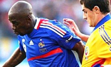 Вратари спокойны - Румыния-Франция 0:0
