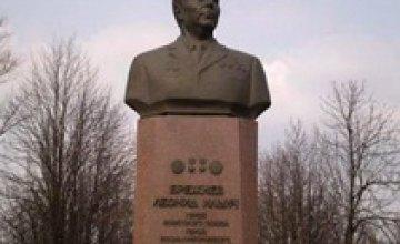 В Днепродзержинске отремонтируют Брежнева, дороги и освещение