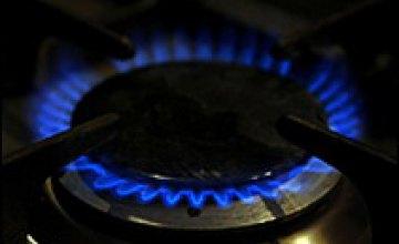 Цена на газ для населения вырастет на 13-14% с сентября 2008 года