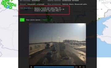 Госпогранслужба запустила интерактивную карту о ситуации с очередями на границе