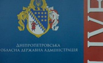 День Героев Небесной Сотни и референдум о возможности вступления в НАТО: в ДнепрОГА состоялось заседание клуба «DNIPRO LIVE»