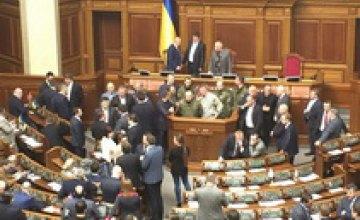 Мы протестуем против захвата зала голосования Верховной Рады неизвестными людьми в военной форме, - Вилкул