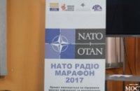 Доступно о НАТО: в Украине стартовал очередной этап общенационального радиомарафона