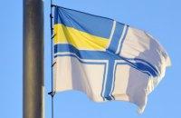 В Днепре состоится акция поддержки военнопленных украинских моряков