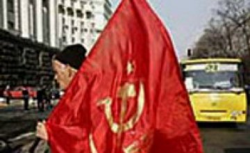 Коммунисты Днепродзержинска опровергают информацию об избиении ними православного священника