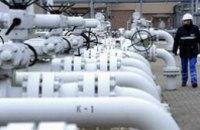Глава МИД Словакии исключает прекращение реверса газа в Украину