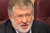 Игорь Коломойский предлагает ликвидировать Госказначейство в рамках децентрализации