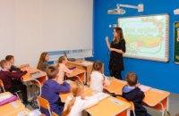 Учителей начальных классов Днепропетровщины приглашают пройти пилотную сертификацию