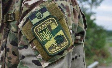 В Днепропетровской области к тюрьме приговорили ушедшего в самоволку солдата