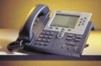 В Украине предполагается подорожание услуг на фиксированную телефонную связь