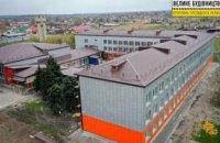 Стане окрасою громади: у Петропавлівці модернізують опорну школу