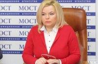 Вопрос о переименовании Днепропетровской области должна решать не ВР, а жители на местном референдуме, - Наталья Начарьян